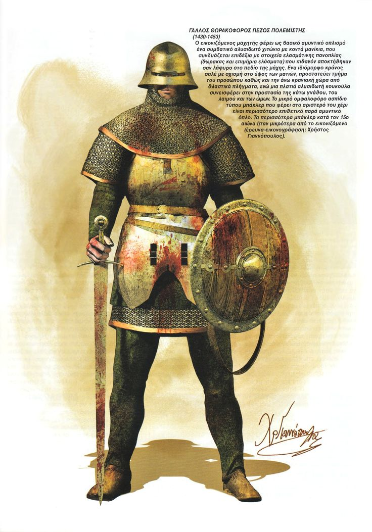 an analysis of the knights and foot soldiers of the middle ages In addition to the analysis  the anglo-saxons as a rule fought on foot while  his primary aim is to discuss this english aristocracy of the middle ages who.