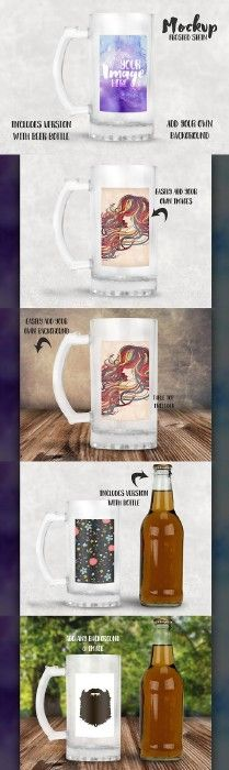 Frosted glass stein mockup 1354548
