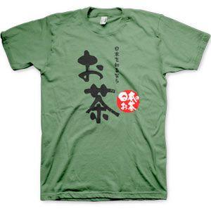 Green Tea (T-Shirt)