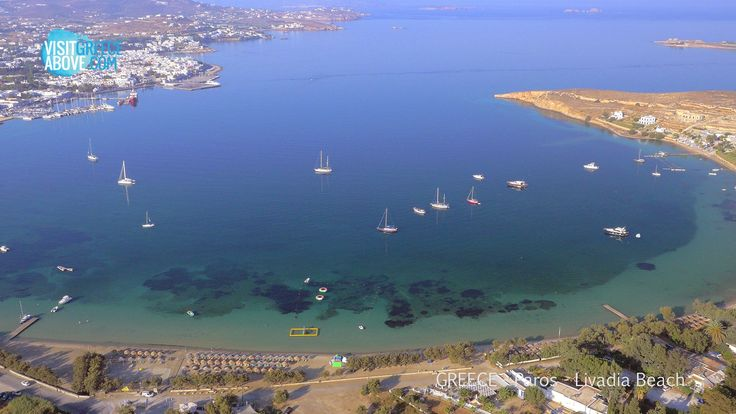 The Bay of Parikia @ Paros island , Greece !!!!