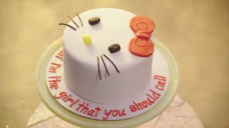 Lyrics To Birthday Cake Katy Perry