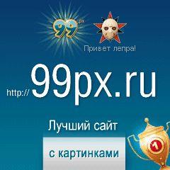 молитва иисуса христа в гефсиманском саду: 22 тыс изображений найдено в Яндекс.Картинках