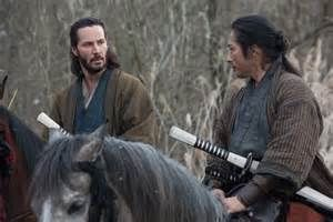 47 Ronin iTunes Digital HD code {Giveaway} — Tiaras & Tantrums