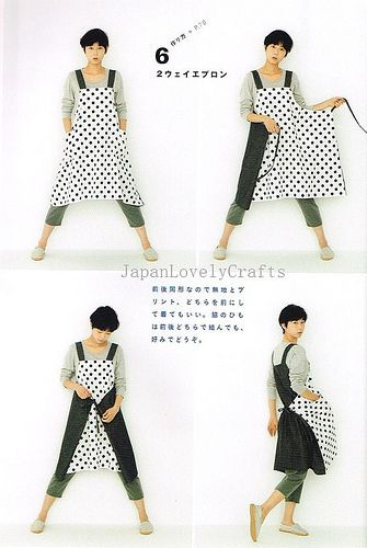 Apron & Apron Dress by Yoshiko Tsukiori - Straight Stitch Sewing - Japanese Pattern Book for Women Clothing - B1299-15 | Flickr - Photo Shar...