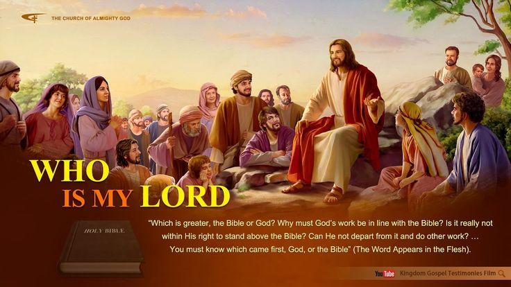 """New Gospel Movie Trailer 