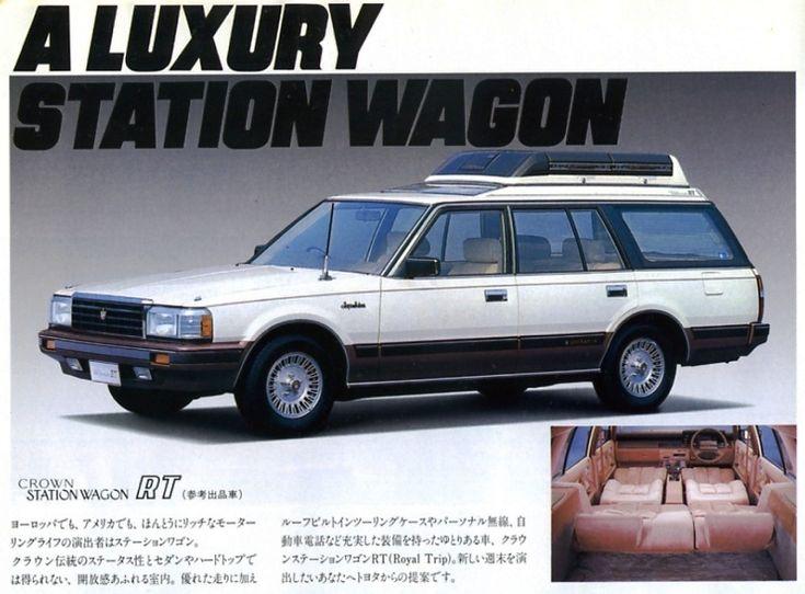 クラウン120系 クラシックカー トヨタクラウン トヨタ