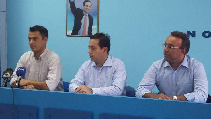 Συνέντευξη Τύπου έπειτα από την περιοδεία στη Λαμία, μαζί με τον Χ. Σταϊκούρα και τον Σ. Κανέλλο - http://goo.gl/9GHOYL