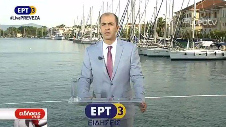 Πρέβεζα : Τα ρεπορτάζ της ΕΡΤ3 για την Πρέβεζα [Video]