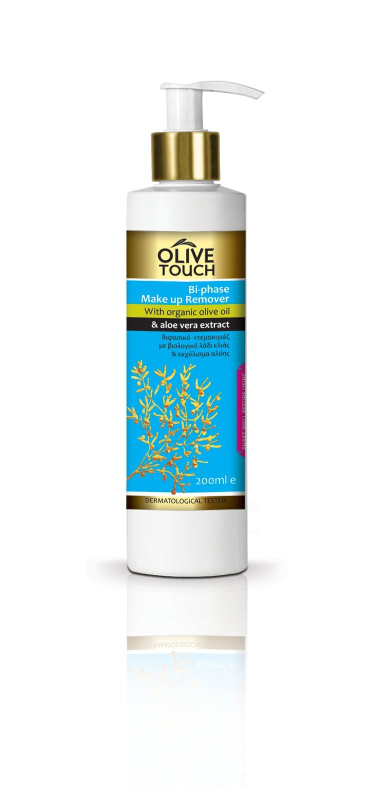 Bi-phase Make Up Remover Olive Touch!