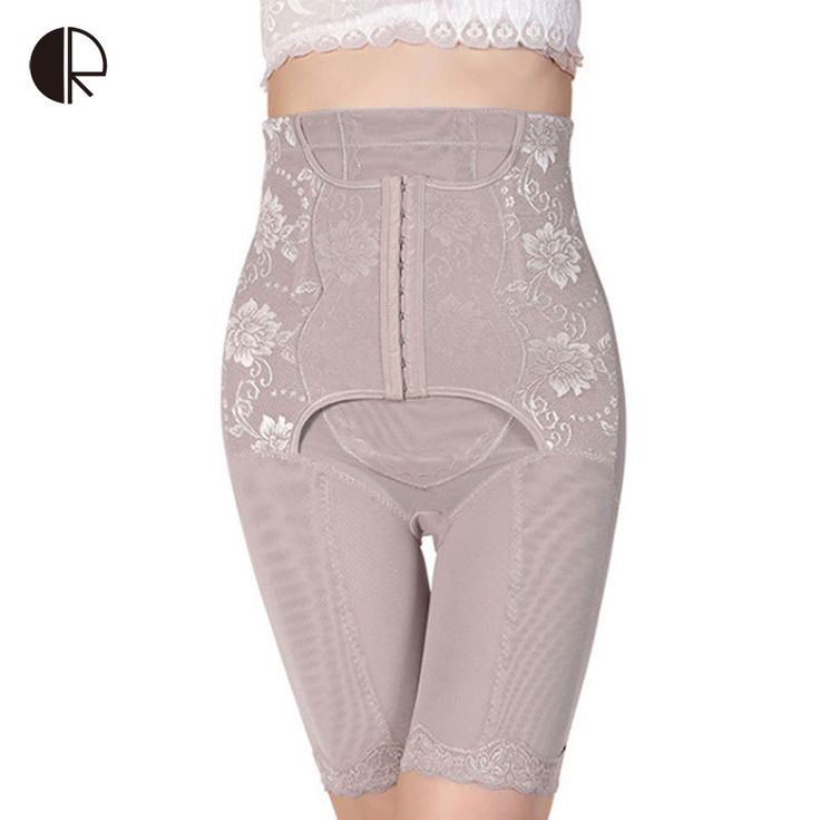 New Sexy Beauty Slimming Pants Women Butt Lifter Hot Body Shaper Control Panties Underwear Panty M~XXXLFree Shipping AC053 $18.90 => Save up to 60% and Free Shipping => Order Now! #fashion #woman #shop #diy www.clothesgroup....
