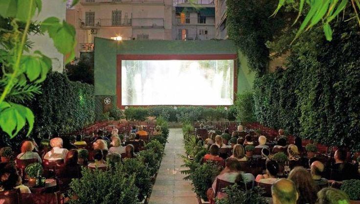 Athens Open Air Film Festival 2016: Όλη η Αθήνα ένα θερινό σινεμά - Το πρόγραμμα