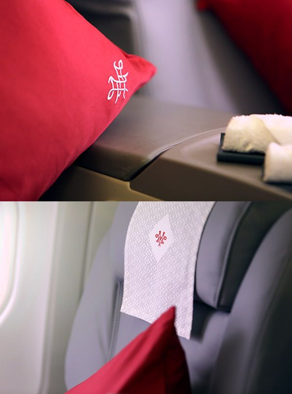 Air SERBIA BIS