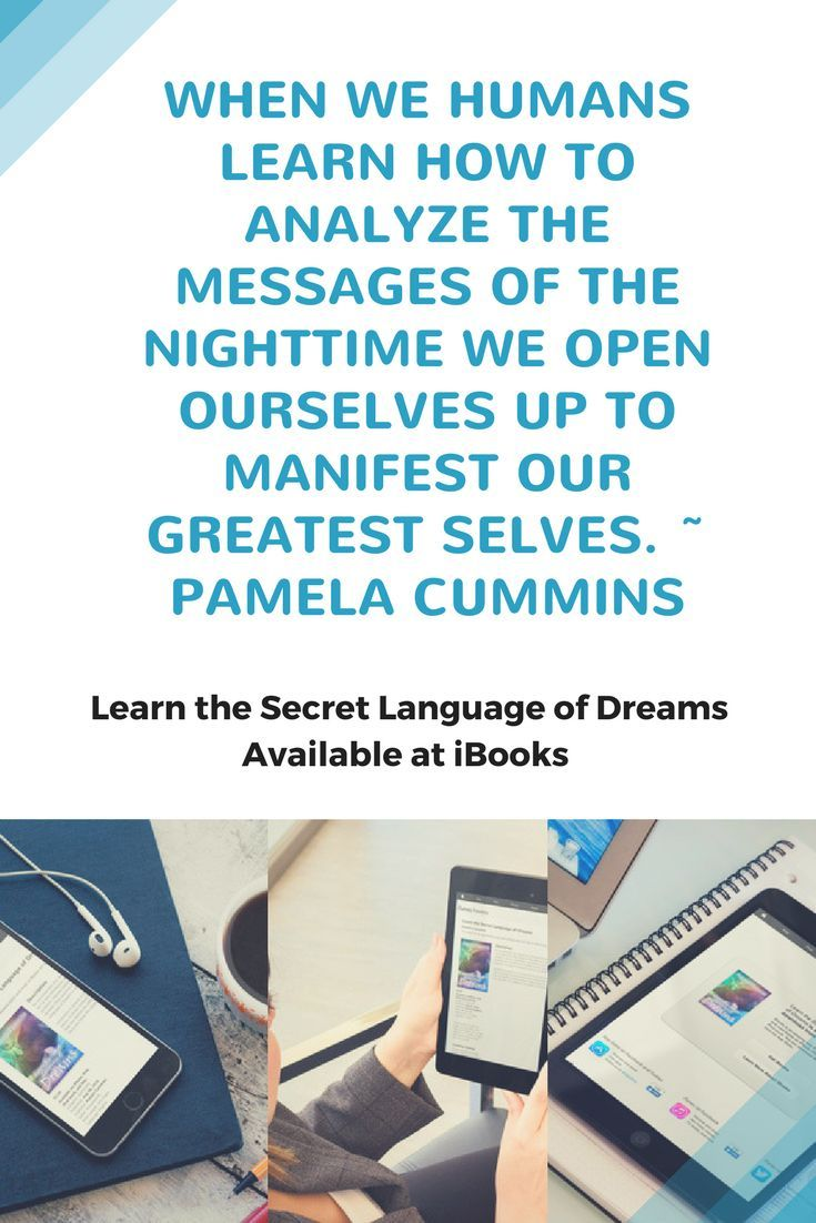 Interpreting dreams manifest who you truly are! #dreaminterpretation #dreammeaning #manifest