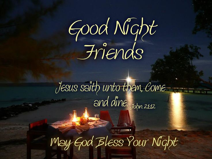 Good Night Blessings Images And Quotes: Good Night Blessings