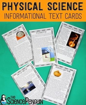 Physical Science Informational Text Cards-- matter, energy, and force $ Great for 4th and 5th!