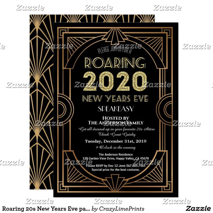 Roaring 20s New Years Eve party art deco 2020 Invitation
