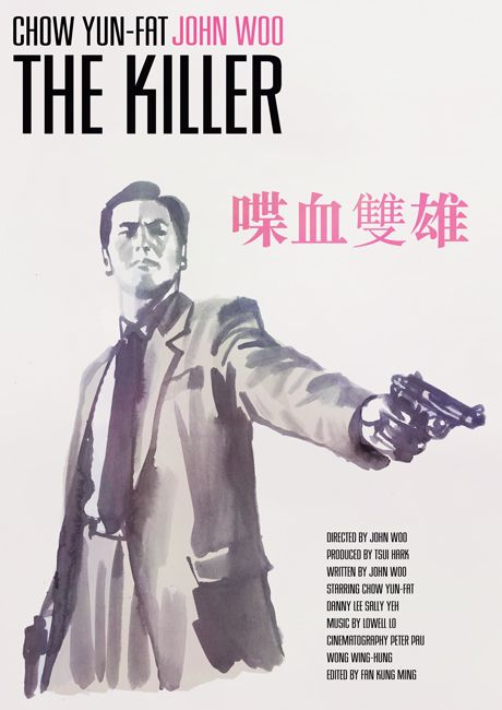 Tony Stella's poster for John Woo's The Killer (1989).