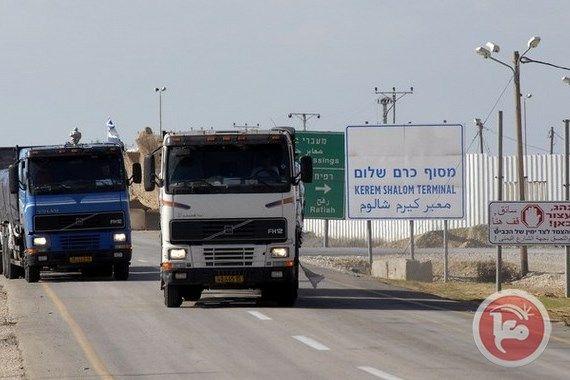 """""""Israel"""" akan membuka pintu persimpangan Karam Abu Salem selama satu hari  GAZA (Arrahmah.com) - Persimpangan Karam Abu Salem yang berada di perbatasan """"Israel"""" dan Jalur Gaza akan dibuka selama satu hari pada Jum'at (30/12/2016) menurut pernyataan Nazmi Muhanna pejabat Palestina yang mengurusi persimpangan dan perbatasan di Gaza.  Muhanna mengatakan kepada Ma'an bahwa """"Israel"""" akan mengizinkan masuknya gas untuk memasak dan diesel selama pembukaan tersebut.  Persimpangan itu ditutup pada…"""
