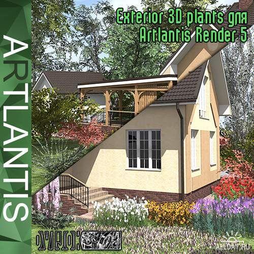 Сборник растений для Artlantis 5!