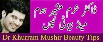 Dr Khurram Mushir Tips in Urdu & English