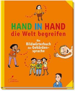 Bild + Wirkung Ulrike Jentzsch. Gestaltung aller Art: Illustration - Animation - Präsentation: Bildung