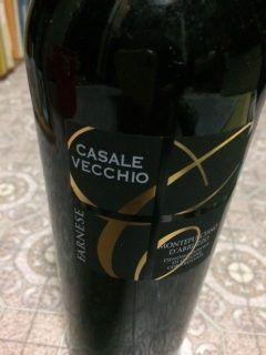 天神をぶらぶらしていた時に天神地下街のカルディコーヒーファームで見つけたイタリア産のワインカサーレヴェッキオモンテプルチアーノダブルッツォがめっちゃ美味しい( 普段は円ワインしか飲みませんがちょっと奮発して買っちゃいました このワインは漫画神の雫で万千円のワインにも負けないくらい美味しいと紹介されたワインなんだそうですよ 濃厚で果実味が強くて本当に美味しいワインでしたよ(_)v 皆さんもぜひお試しください