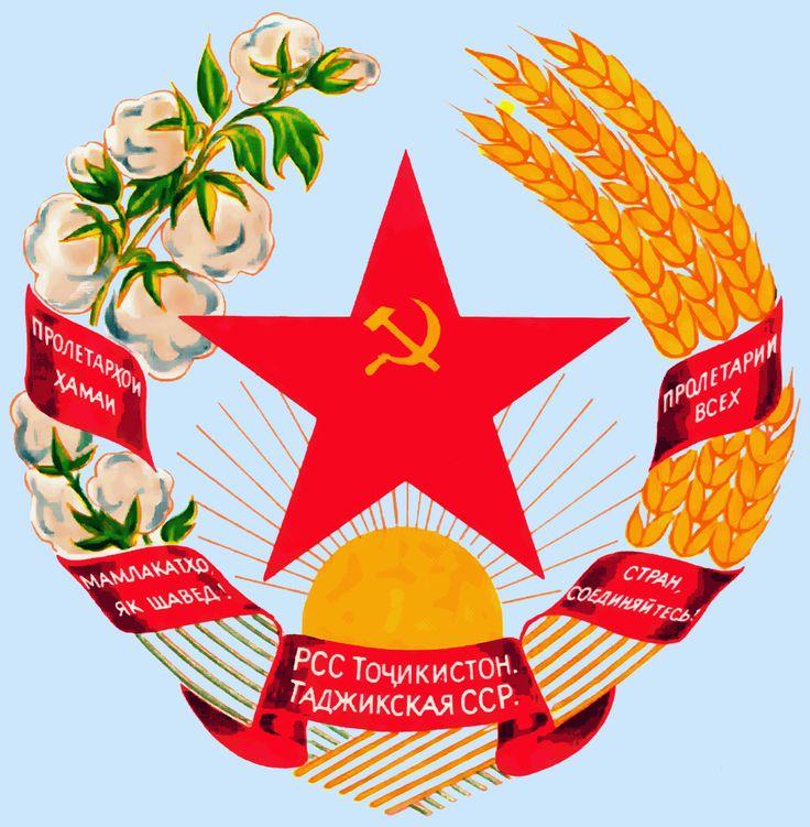 http://dic.academic.ru/pictures/wiki/files/67/Coat_of_arms_of_Tajik_SSR.png