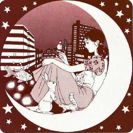 『月蝕歌劇団 5月 実験公演 「水晶の魔 マリン・ブルー 」』