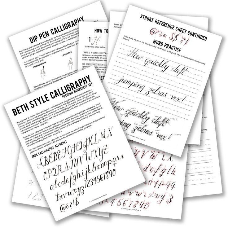 Premium calligraphy worksheet set beth style catalog