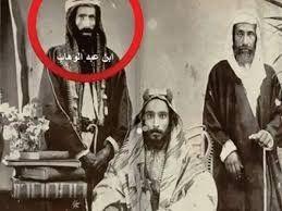 Batının Arap Politikası ve Suudi Ayaklanmaları  Araplar, Osmanlı İmparatorluğu'nun gerilemeden çöküşe evrildiği 18.yüzyılda, Batının kışkırtma ve desteğiyle, Osmanlı yönetimine karşı ayaklanmaya başladılar. Ayaklanmaların öncüleri, başlangıçta özgürlük ve eşitlik sözleri ediyorlardı. Ancak, Türk devletinde, Türk unsurlardan bile daha özgür ayrıcalıklı oldukları için, bu tür söylemler önceleri Arap halkı içinde etkili olmadı. Emperyalist çatışmanın yoğunlaştığı ve petrolün önem kazandığı…