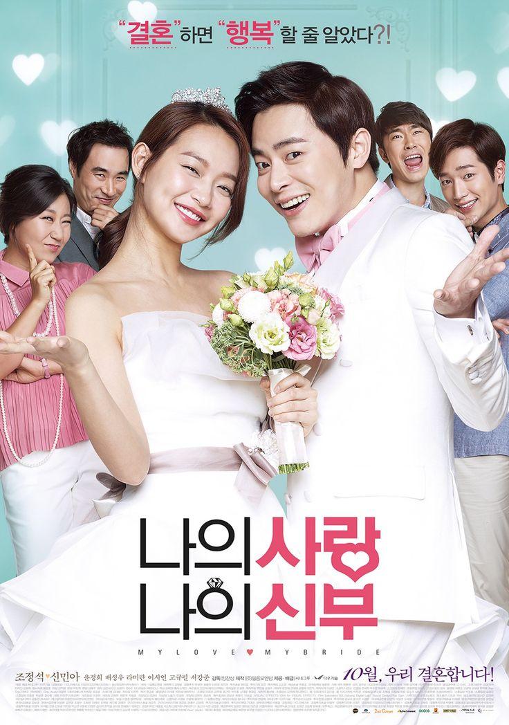 My Love, My Bride (2014)-Cho Jung-Seok - Young-Min Shin Min-A - Mi-Young