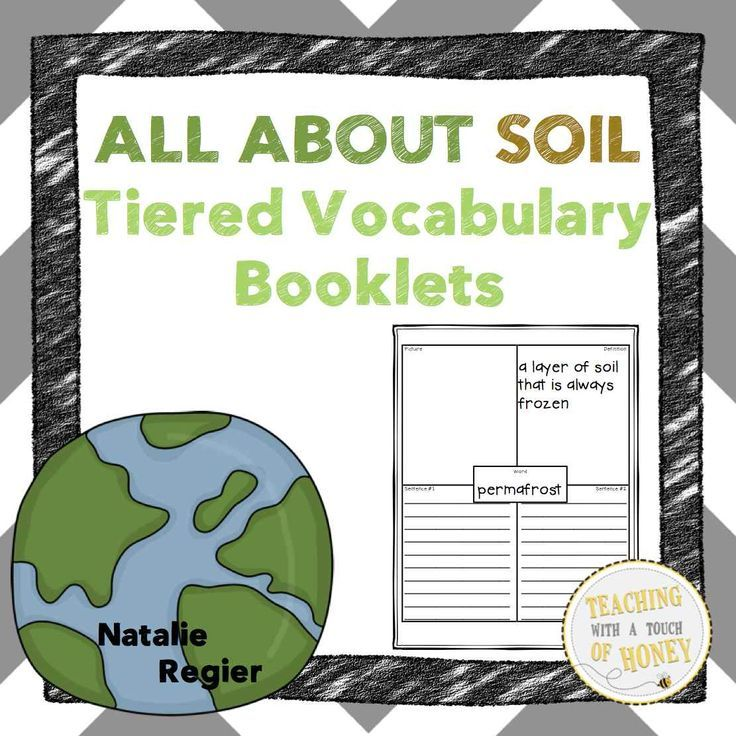 245 best all about soil activities images on pinterest