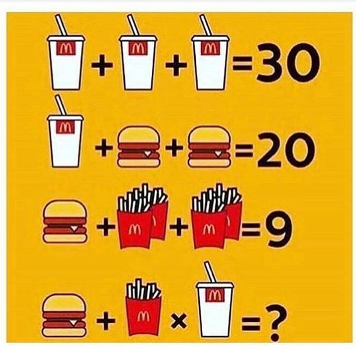 ما هو الجواب