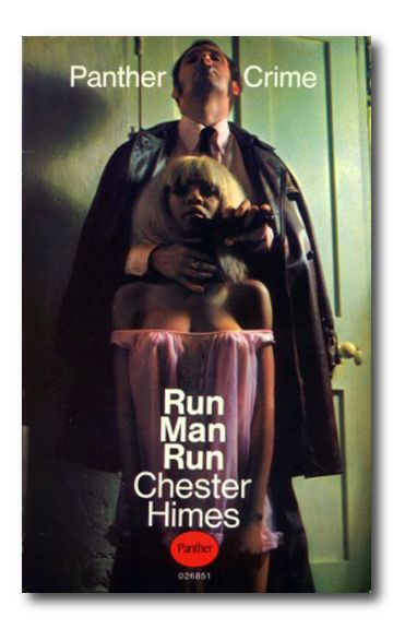 Wonderful early 70's, slightly sleazy paperback cover. From a series of Chester Himes books.
