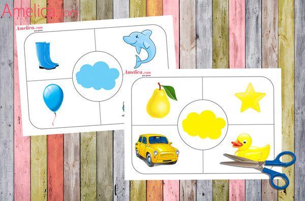 Учим цвета развивающая игра для детей, как выучить цвета с ребенком…