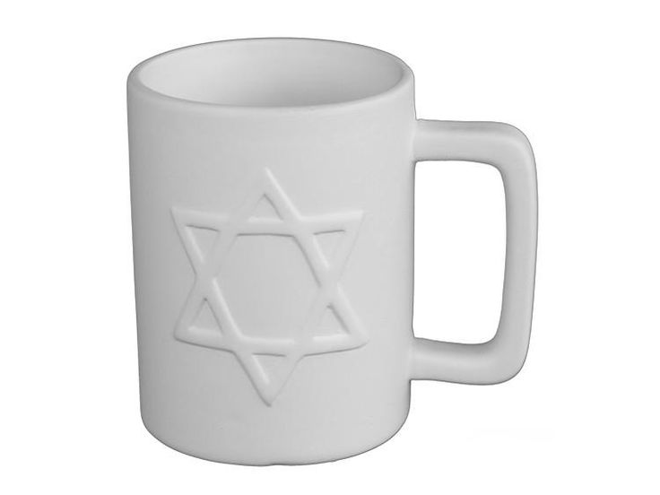 Star of David Mug - Paint Your Own Ceramic - Paint-a-Potamus