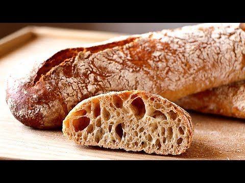 Pan de barra. Asombrosamente fácil, sin amasar 🇬🇧Stirato bread