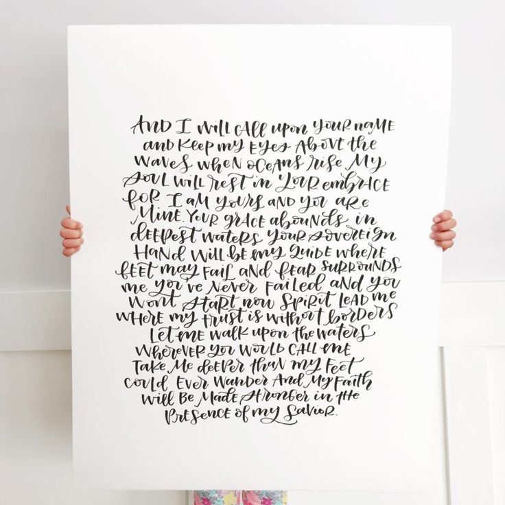 Write the words of the Lord upon your heart with this poster of some of the Oceans lyrics. Select either a 22×28 inch final size or a 22×30 inch final size. Both sizes are individually handwritten with water and fade resistant carbon ink on incredibly heavy weight cold-pressed specialty watercolor paper.  Your piece will be wrapped in tissue and shipped in a rigid cardboard mailing tube to keep it looking absolutely perfect for you.