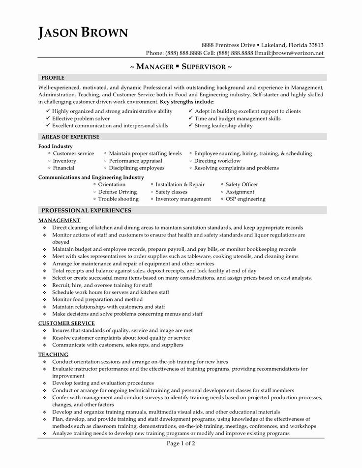 Grocery Store Manager Resume Lovely 9 10 Food Service