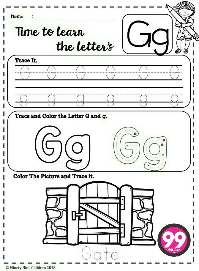 Your Students Will Enjoy Learning The Letter A-Z With This Fun Package!  Each Page Displays A Sin… Alphabet Worksheets, Elementary Resources,  Kindergarten Freebies