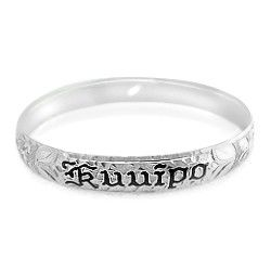 14K White Gold 10mm Personalized Hawaiian Heirloom Bracelet - Hawaiian Heirloom Jewelry - Shop