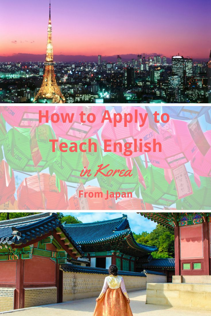 How To Apply to Teach in Korea from Overseas http://ginabearsblog.com/2015/04/apply-teach-korea-overseas/