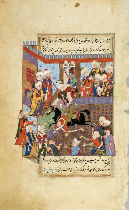 The Seljuk Sultan's Courtier Disturbs Rumi's Visit to his Father's Grave