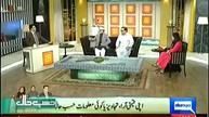 Fresh Up Guys: Hasb e Haal 9th August 2014 , Hasb e Haal on dunya...