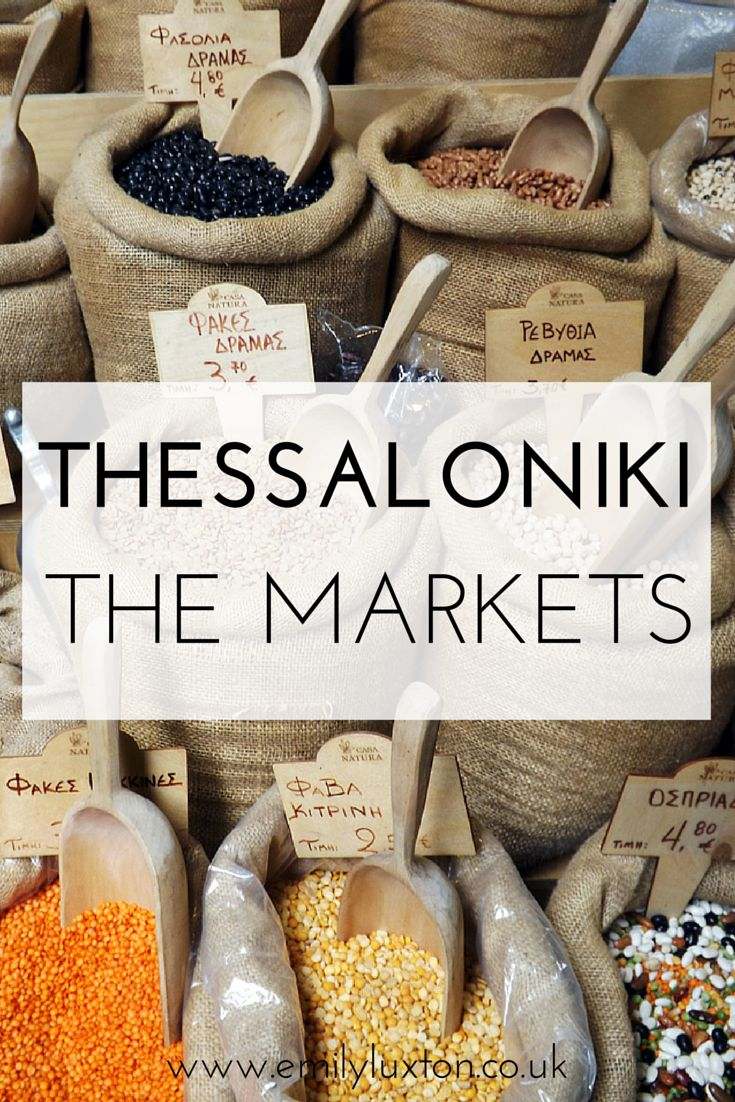 Exploring the markets, art, and food in Thessaloniki with some awesome local tours!