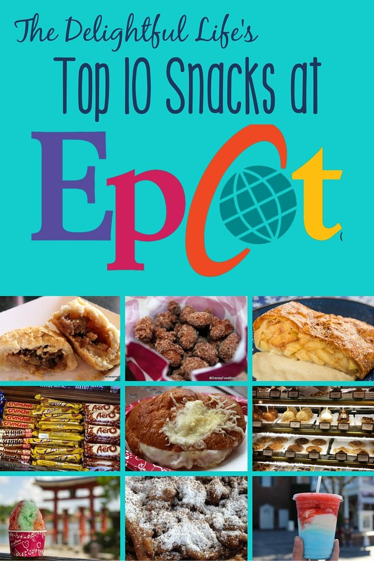 Are you looking for the best snacks in Epcot? Whether you're on the Disney Dining Plan or just looking for delicious treats, we've got you covered! Find out the top 10 recommended snacks throught the park, from savory to salty and sweet!
