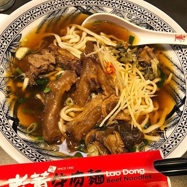 WEBSTA @ moeazukitty - 牛肉麺🍜😚💓牛すじがぷるぷるん〜☺️💓#牛肉麺#老董牛肉麵 #牛すじラーメン#台湾グルメ#萌梓