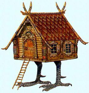 La maison de Baba Yaga