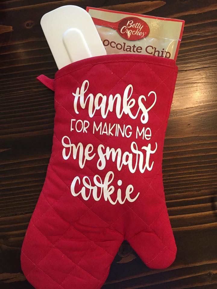 Pin By Bethany Broadt On Cricut Teacher Christmas Gifts Cricut Christmas Ideas Diy Teacher Christmas Gifts