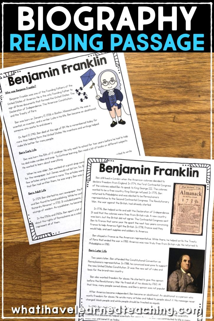 Biographies Of Famous People For Elementary Students Biography To Read Reading Passages Biography [ 1088 x 725 Pixel ]